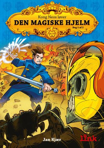 Jan Kjær (f. 1971): Den magiske hjelm. Bog 1 af 2