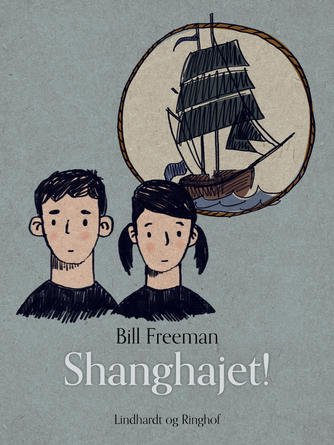 Bill Freeman: Shanghajet!