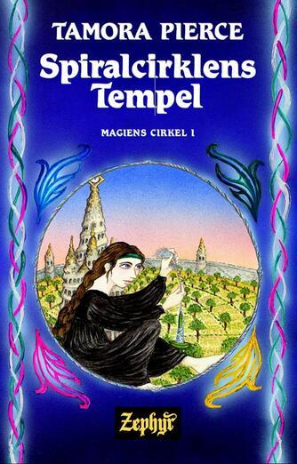 Tamora Pierce: Spiralcirklens tempel