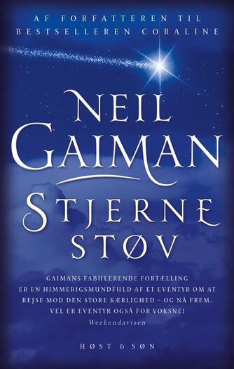 Neil Gaiman: Stjernestøv
