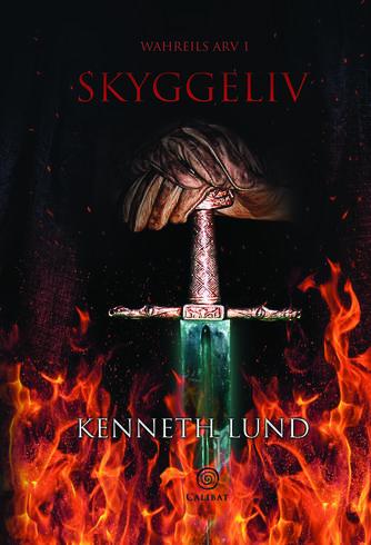 Kenneth Lund: Skyggeliv